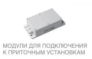 invertornye-kompressorno-kondensatornye-bloki-maloj-proizvoditelnosti.3